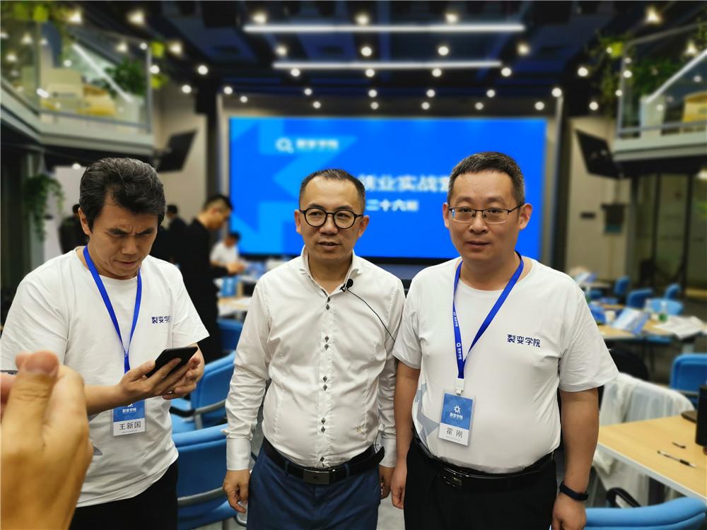 【裂變學院】北京樱桃视频在线观看网址入口18霍剛攜3D掃描創業項目參加第26期裂變創業實戰營活動