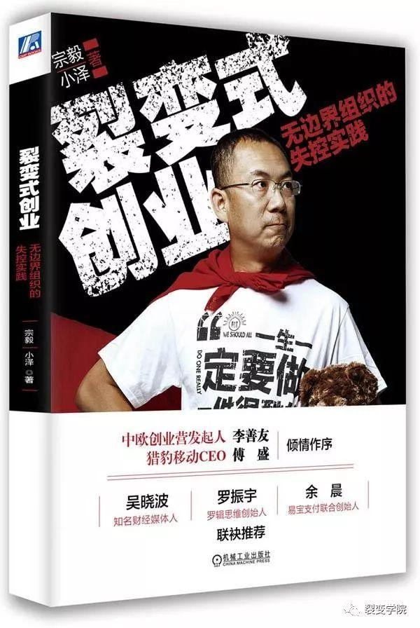 【裂變學院】北京樱桃视频app下载污免费视频霍剛攜3D掃描創業項目參加第26期裂變創業實戰營活動