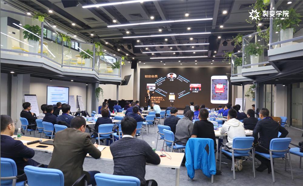 【裂變學院】北京午夜樱桃成视频人app下载霍剛攜3D掃描創業項目參加第26期裂變創業實戰營活動